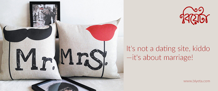 Marriage via Internet   Biyeta